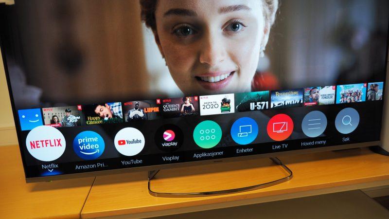 Panasonic-My-Home-Screen-scaled