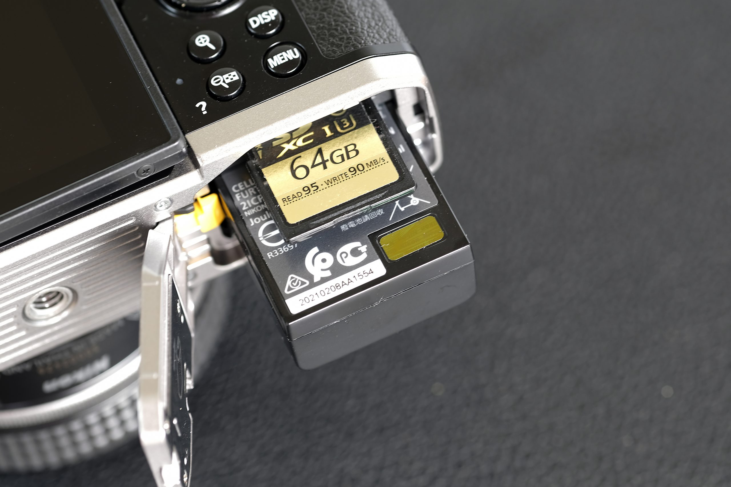Nikon Z fc memory